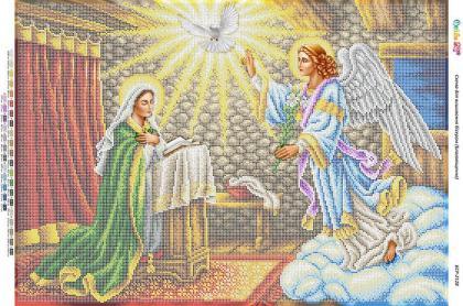 Благовіщення Пресвятої Богородиці БСР-2128 Сяйво БСР