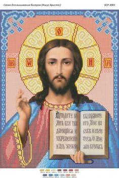 Ісус Христос БСР-3001 Сяйво БСР