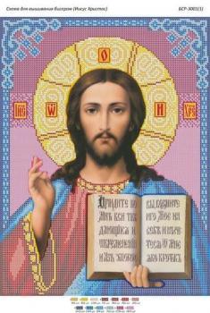 Ісус Христос(фон малиновий)