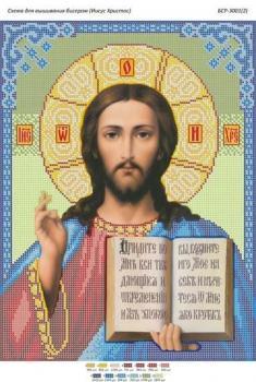 Ісус Христос(фон салатовий) БСР-3001-2 Сяйво БСР