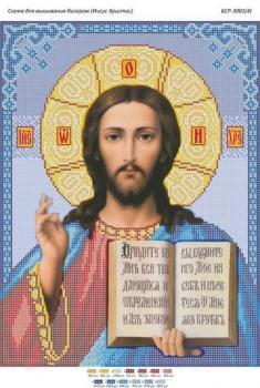 Ісус Христос (фон бузковий)