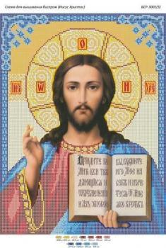 Ісус Христос (фон жовтий) БСР-3001-5 Сяйво БСР
