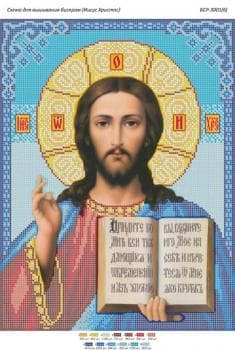 Ісус Христос (фон бірюзовий)