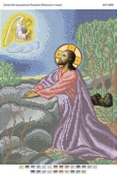 Моління про чашу БСР-3006 Сяйво БСР