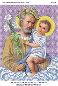 Йосип та Ісус