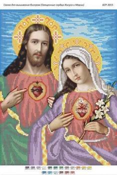 Священні серця Ісуса і Марії БСР-3015 Сяйво БСР