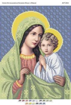 Ісус і Марія