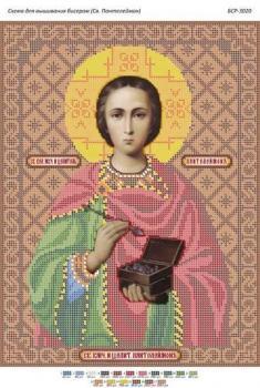 Св.Пантелеймон