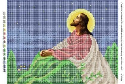 Моління про чашу БСР-3049ак Сяйво БСР