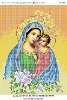 Божа матір доброї поради