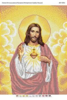 Непорочне Серце Ісуса