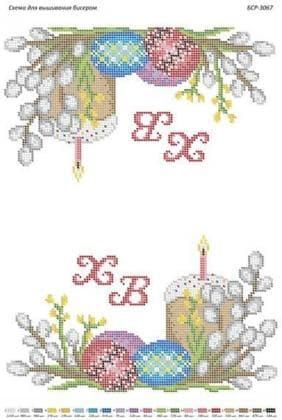 Великодні рушники БСР-3067 Сяйво БСР