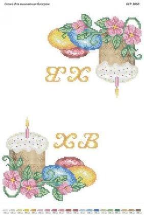 Великодні рушники БСР-3068 Сяйво БСР