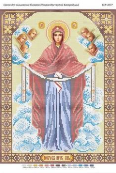 Покрова Пресвятої Богородиці