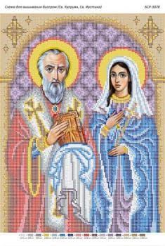 Св. Кипріан, Св. Юстина