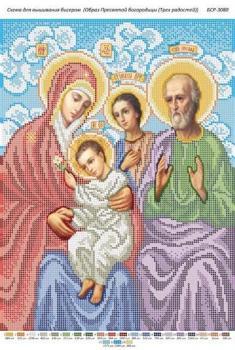 Образ Пресвятої Богородиці (Трьох радостей)