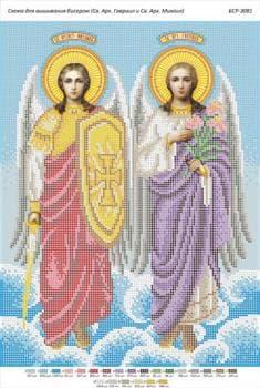 Св. Арх. Гавриїл і Св. Арх. Михайло