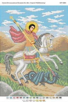 Св. Вмч. Георгій Побідоносець