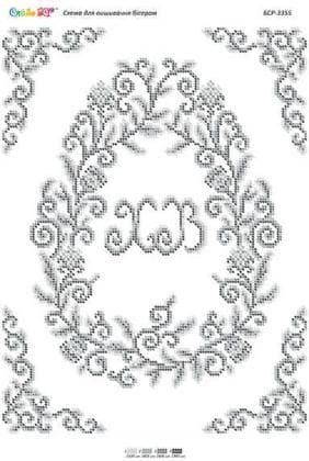 Великодній рушник БСР-3355 Сяйво БСР