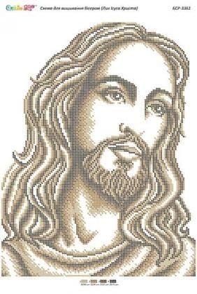 Лик Ісуса Христа золото БСР-3361 Сяйво БСР