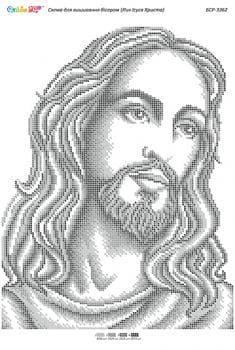 Лик Ісуса Христа срібло