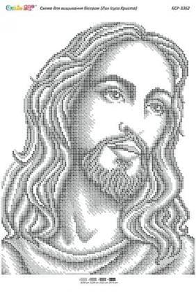 Лик Ісуса Христа срібло БСР-3362 Сяйво БСР