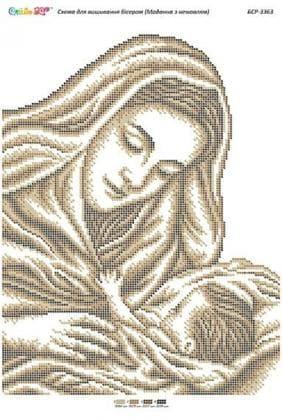 Мадонна з немовлям золото БСР-3363 Сяйво БСР