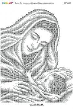 Мадонна з немовлям срібло