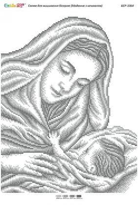 Мадонна з немовлям срібло БСР-3364 Сяйво БСР