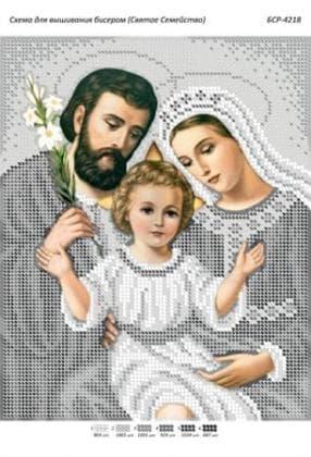 Святе сімейство (срібло) БСР-4218 Сяйво БСР