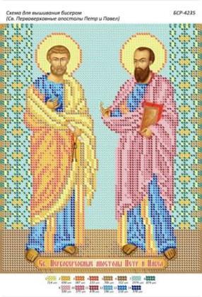 Св. апостоли Петро і Павло БСР-4235 Сяйво БСР
