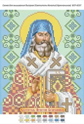 Св. Ігнатій БСР-4237 Сяйво БСР