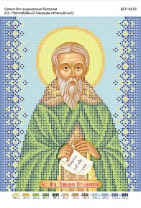 Св. Еміліан БСР-4239 Сяйво БСР