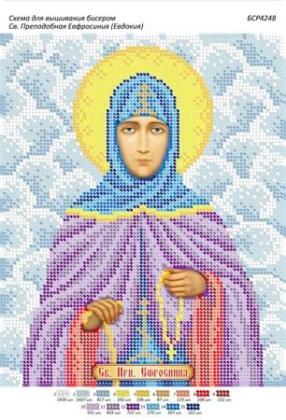 Св. Єфросинія (Євдокія) БСР-4248 Сяйво БСР