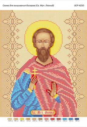 Св. Леонід БСР-4250 Сяйво БСР