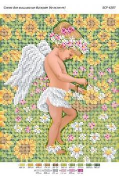 Ангелик БСР-4287 ак Сяйво БСР