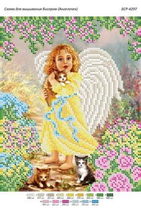 Ангелик БСР-4297 Сяйво БСР