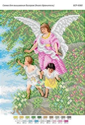 Ангел охоронець БСР-4360 Сяйво БСР