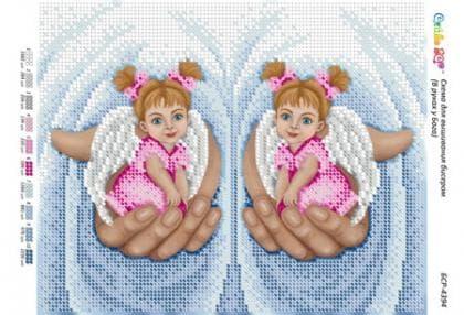 В руках у Бога (дівчатка) (част.виш) БСР-4394 Сяйво БСР