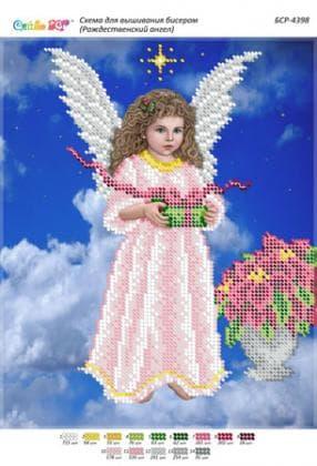 Різдвяний ангел (част.виш) БСР-4398 Сяйво БСР