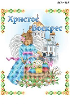 Дитяча великодня серветка БСР-4439 Сяйво БСР