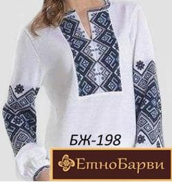 Заготовка для блузки БЖ-198 ЕтноБарви