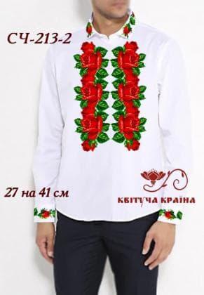 Заготовка  для сорочки СЧ-231-2 Квітуча країна