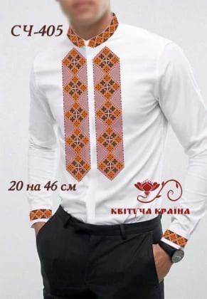 Заготовка  для сорочки СЧ-405 Квітуча країна