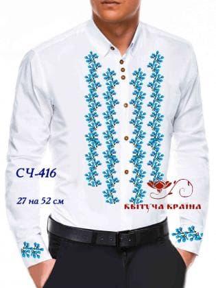 Заготовка  для сорочки СЧ-416 Квітуча країна