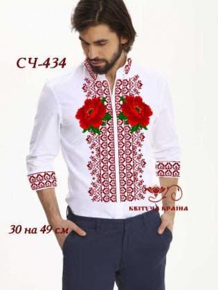 Заготовка  для сорочки СЧ-434 Квітуча країна