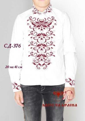 Заготовка для сорочки СП-376 Квітуча країна