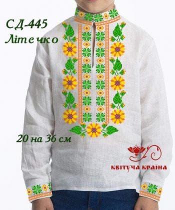 Заготовка дитячої сорочки СД-445 Квітуча країна