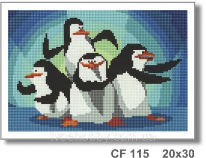 Пінгвіни Мадагаскару CF 115 Твоє хоббі