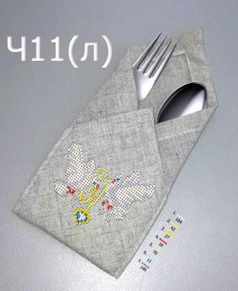 Чохол для столових приборів Ч-11л DANA